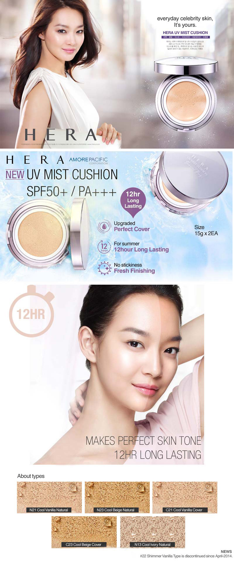 Hera Uv Mist Cushion Regular Spf50 Pa Refill 15g
