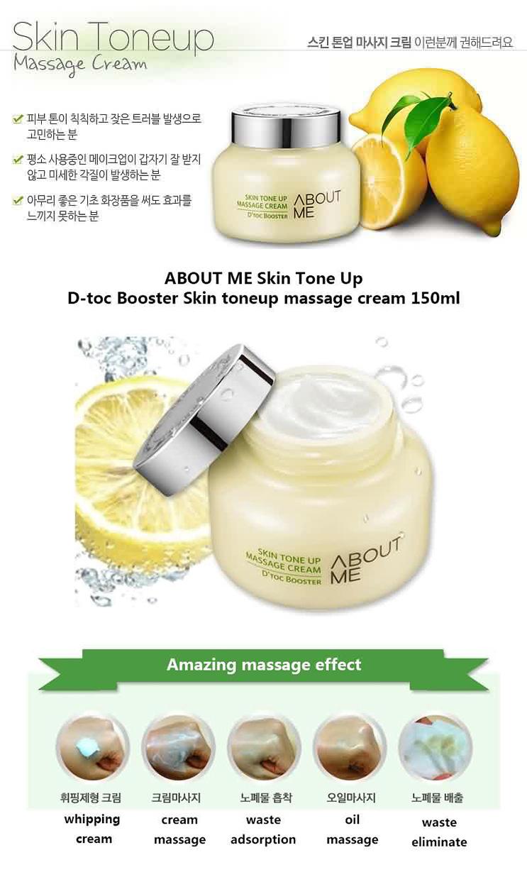 About Me Skin Tone Up Massage Cream 150ml (5oz)